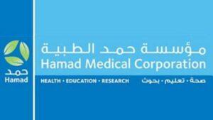 Hamadmedical